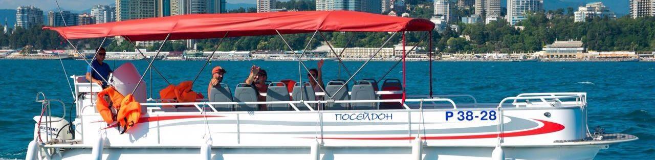 рыбалка в Сочи, рыбалка в Адлере, рыбалка черное море, рыбалка на катере в сочи, рыбалка на катере адлер, поездка в Абхазию, поездка в Абхазию из Адлера, Рыба Адлер, экскурсии на море в Адлере