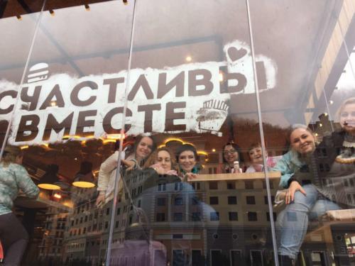 Корпоративные экскурсии в Сочи и по Абхазии, корпоратив в Сочи, организация корпоративов Сочи, корпоративная поездка в Сочи и Абхазию, экскурсии для компаний в Сочи и по Абхазии, экскурсии для корпоративных клиентов в Сочи и по Абхазии
