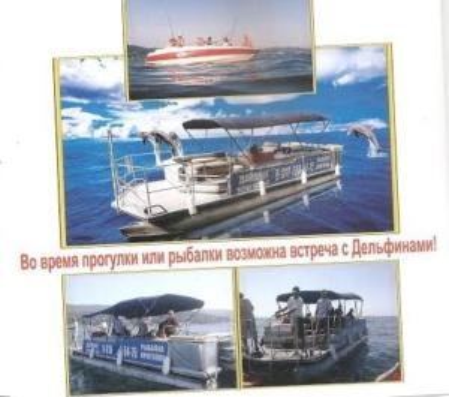 Рыбалка на Черном море фото, рыбалка в Сочи, рыбалка в Адлере, рыбалка с катера в Адлере, рыбалка с катера в Сочи, рыбалка в море Адлер, рыбалка в море Сочи